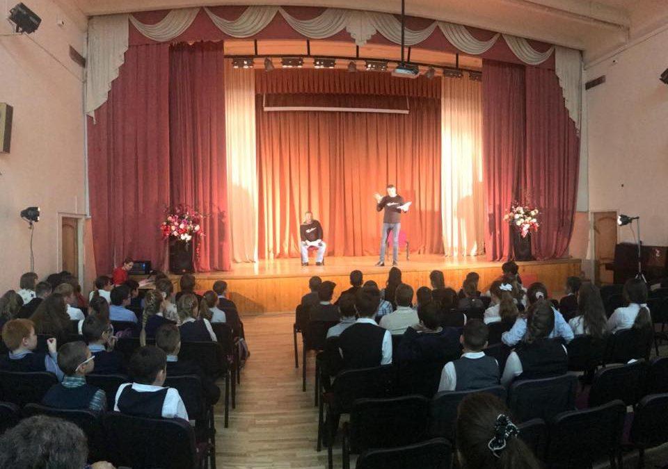 «Театр в школе»