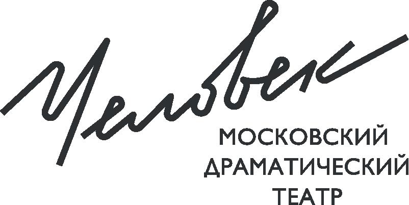 Московский драматический театр «Человек»